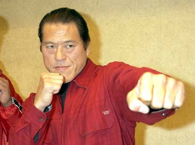 Japanese Wrestler Inoki Arriving In Pakistan