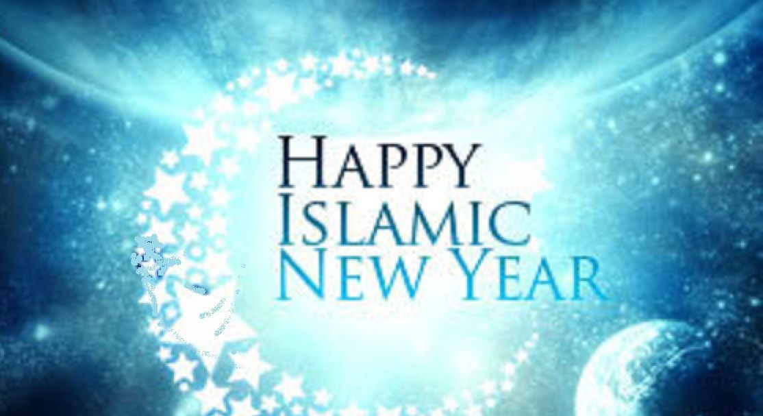 islamic new year walpaper