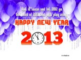 Happy New Year to Every body Wallpapers