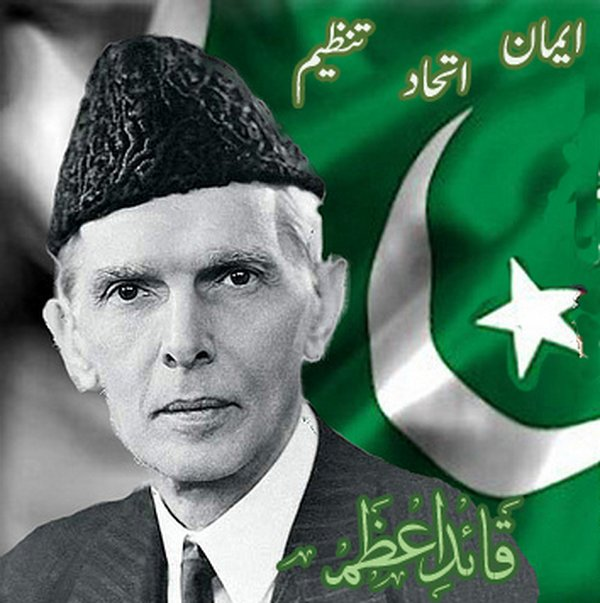 Quaid E Azam Day Wallpapers Collection Hd,Poetry On Quaid