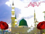 New Hd Islamic Wallpapers
