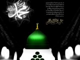 New Hd Latest Islamic Pictures