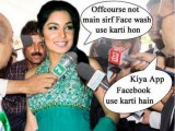 Pakistani Actor Funny Pictures