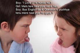 funny sms web: Funny Insult Sms