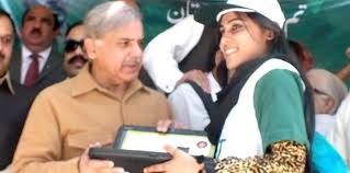Students getting the laptop by the Chief Minister of Punjab