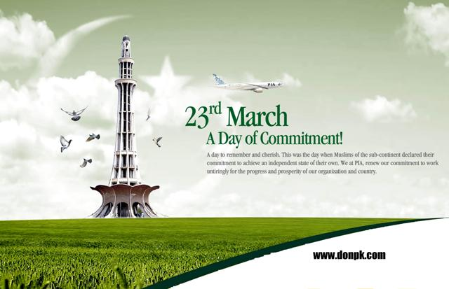 Happy Pakistan Day In