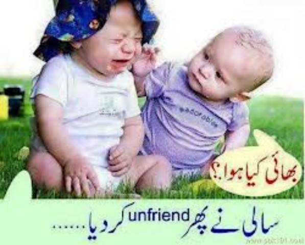 Funny child Love Wallpaper : funny pakistani baby pictures free download [640x480] Donpk