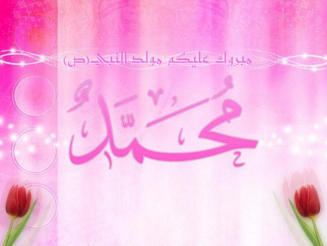 S Name Ka Wallpaper: New Hd Free Islamic High Resolution Pictures, Images