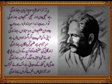 allama iqbal poetry collection for muslims