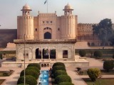 shahi qila beautifal historical building in lahore