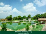 shalimar garden beautiful place in lahore