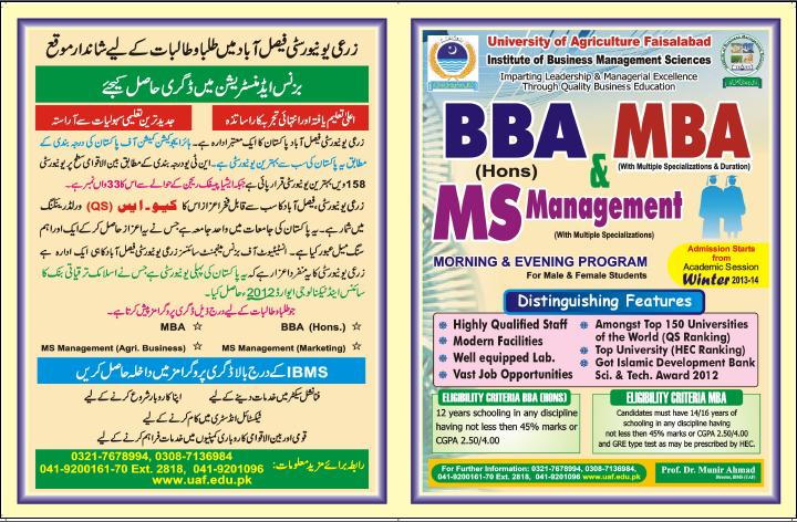 University of Agriculture Faisalabad starts business administration Degrees