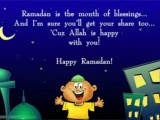 Ramzan hadees wallpapers