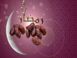 dates for Ramzan month
