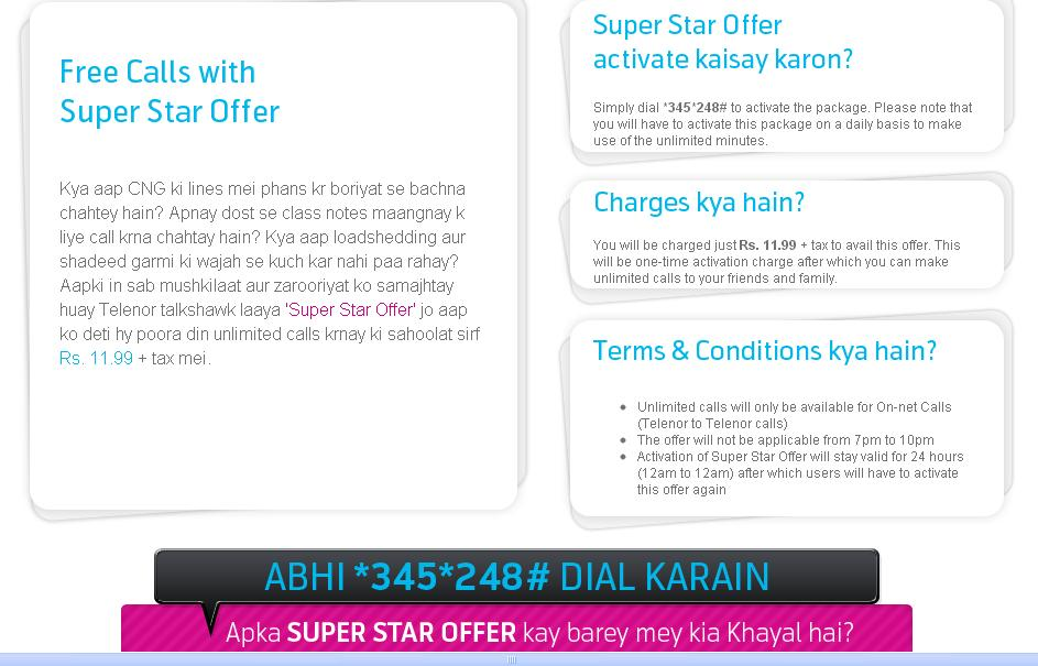 Telenor Super Star Offer, 24 hour Free Call, Free Call Packages, Telenor Best Package for free Call, Free Calls with super Star offer, Telenor Super Star Offer   Charges,  Telenor Supe Star Offer  Terms and conditions