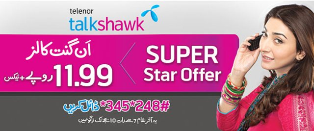 24 Hours Free Calls with Telenor Talk Shawk