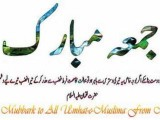 Juma Mubarak greetings