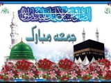 Juma Mubarak Greetings, Wishes in Islam