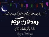 Ramzan Mubarak to All Muslims
