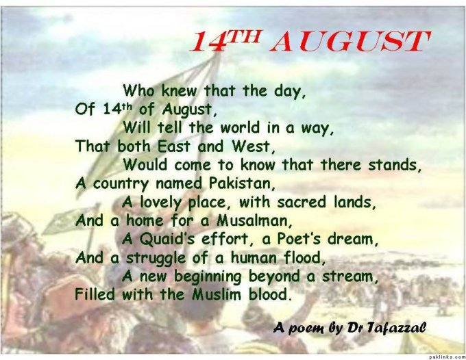 independence day pakistan essay kids Independence day of pakistan speech and essay as this day is celebrated on 14th august 2012 and only one day left so here you will find speech and essay idea for the independence day.