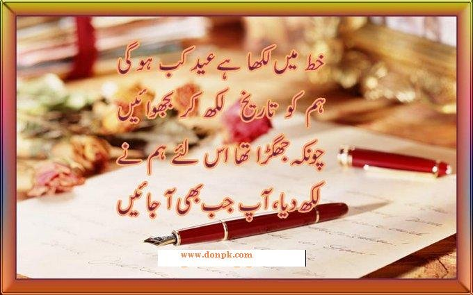 essay on book is my best friend in urdu Download and read book is my best friend essay in urdu book is my best friend essay in urdu find loads of the book catalogues in this site as the choice of you.