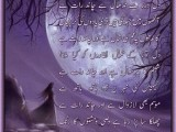 Ghazal on Eid Chand Raat greetings