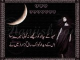 Chand Raat urdu poetry 2013 Hd