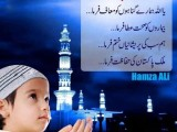 Islamic Baby Wallpapers