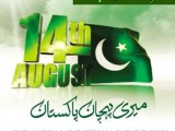 Pakistan latest 14 August 2013 desktop Backgrounds