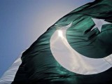 Pakistan Azadi Day Wallpapers