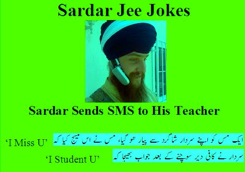 funny videos latest sardar funny urdu jokes wallpapers Chat Bubble Instant Messaging