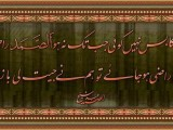 islmic urdu poetry Eid Chand Raat 2013