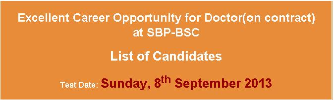 NTS-List-of-Candidates-SBP-BSC.jpg