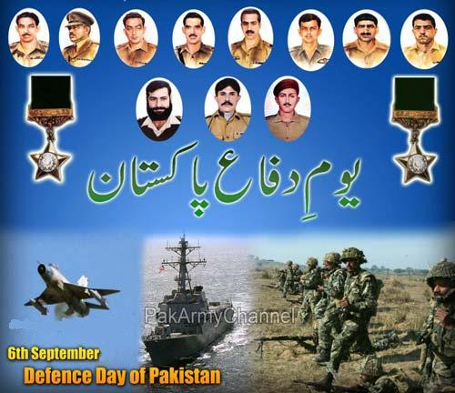Youm-e-Difa pakistan 6 September Mubarak