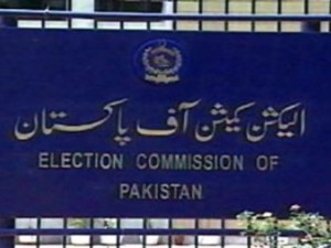 ECP Announced Schedule for local body's elections 2013