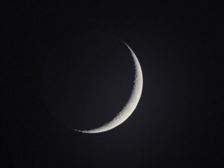 Zil-Hajj Moon Sighted in Saudi Arabia on 05-10-2013