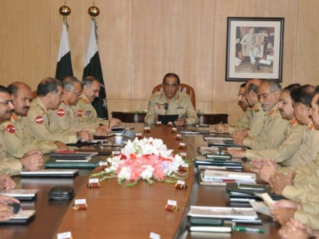 Reitrement beckons: Kayani attends final Corps Commander meeting