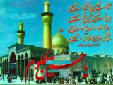 shah ast hussain Wallpapers