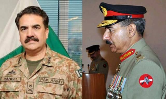 Prime Minister Nawaz Sharif  on Wednesday  announced  new army chief  of Pakistan