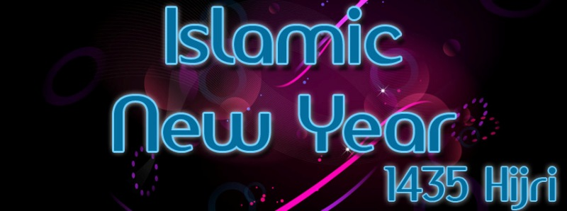 islamic new year pictures