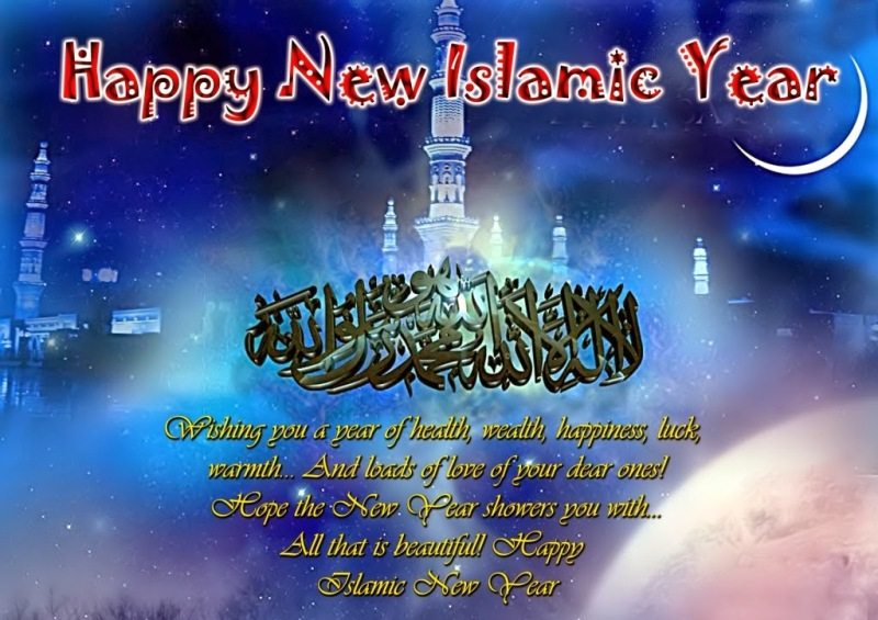 Happy New Year 1435 Happy-islamic-new-year-1435-hijri-2013-wallpapers-pictures-photos05