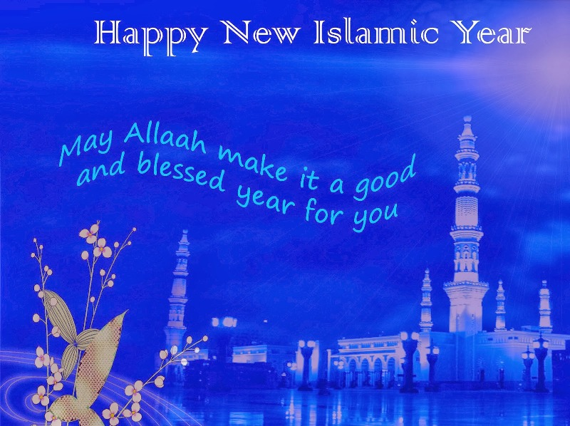 happy islamic new year 1435 images
