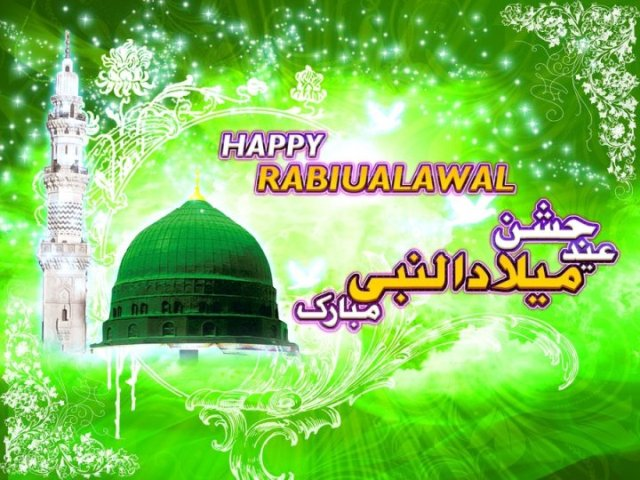 Happy Rabi Ul Awwal 2014 desktop backgrounds