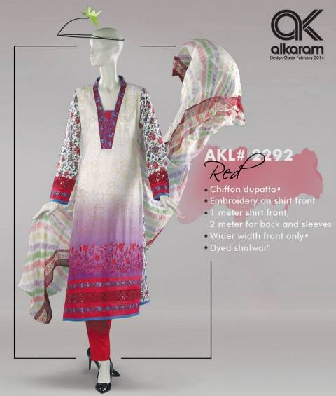 two shaded dyed Shalwar lawn Dresses
