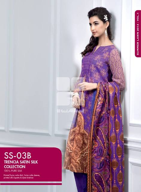 Summer lawn Dresses with TRENCIA SATIN SILK Collection12