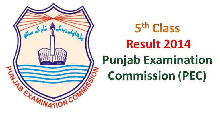 Bise Lahore Board PEC 5th Class Result 2014