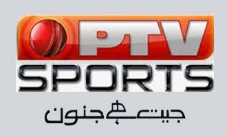 PTV Sports Live Streaming in Pakistan