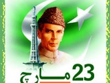 Qarardad e Pakistan Day 2014