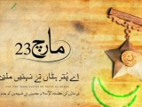 23 March ( Pakistan day pictures)