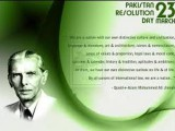 Quaid Message on 23 March